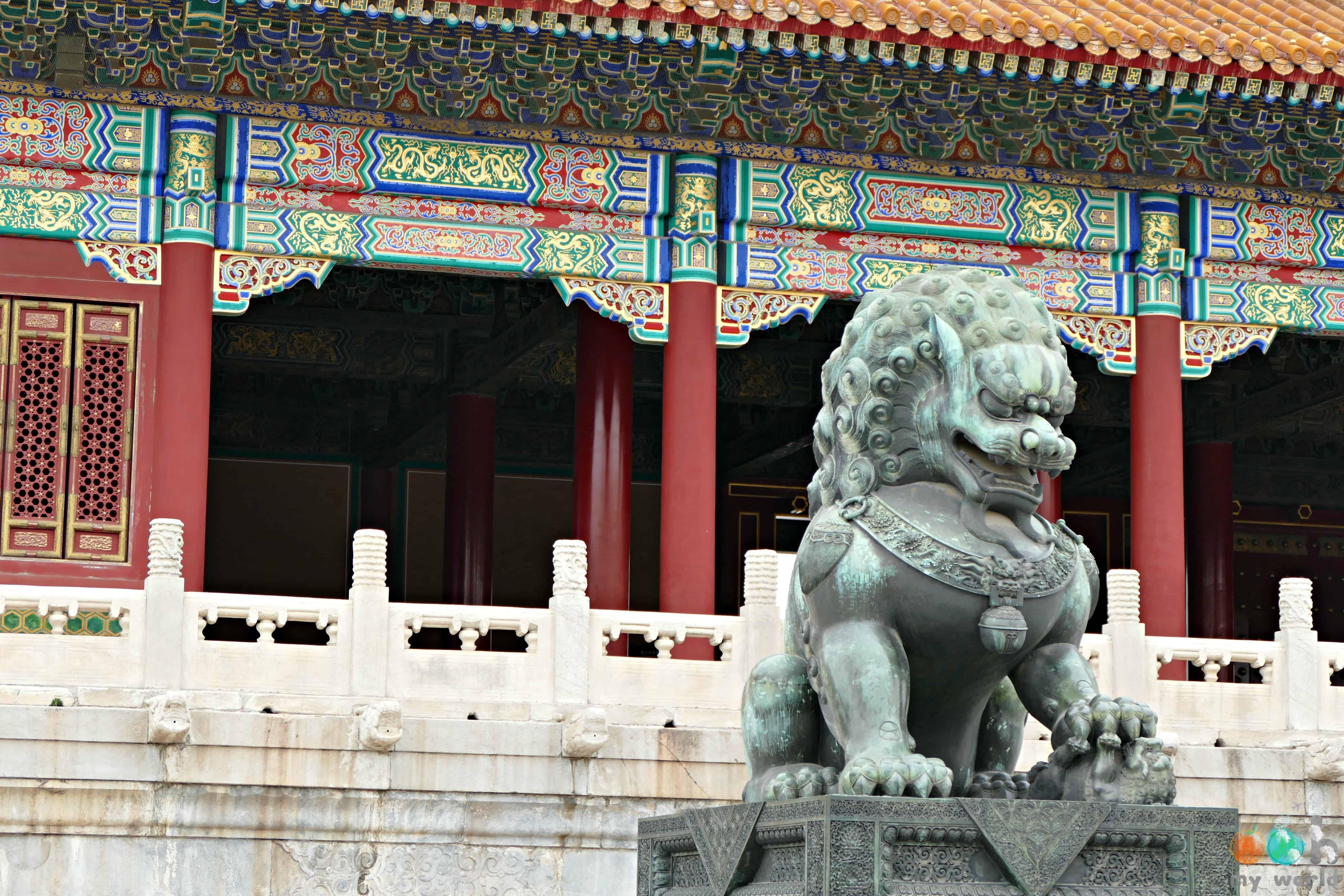 Dragon de la cité interdite de Pékin