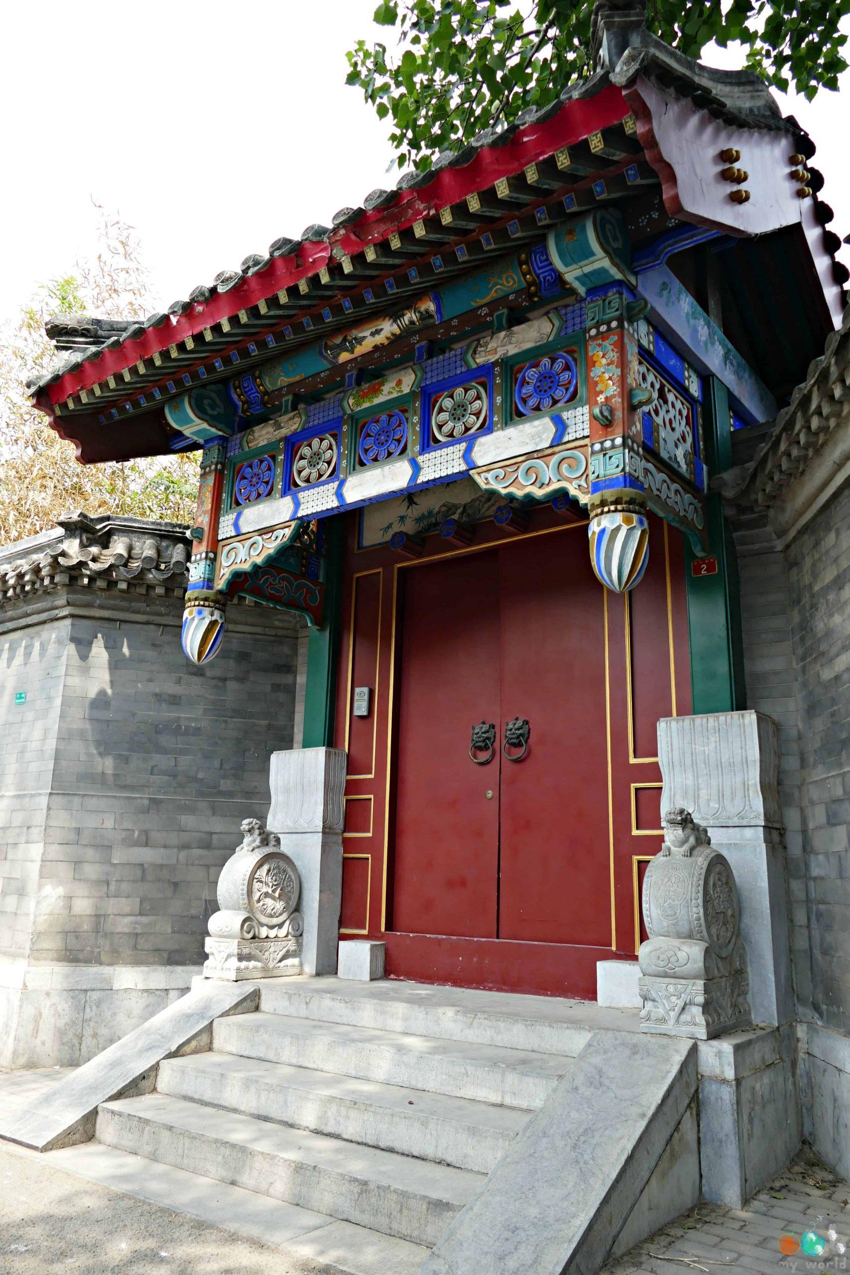 Entrée principale d'un Hutong de Pékin