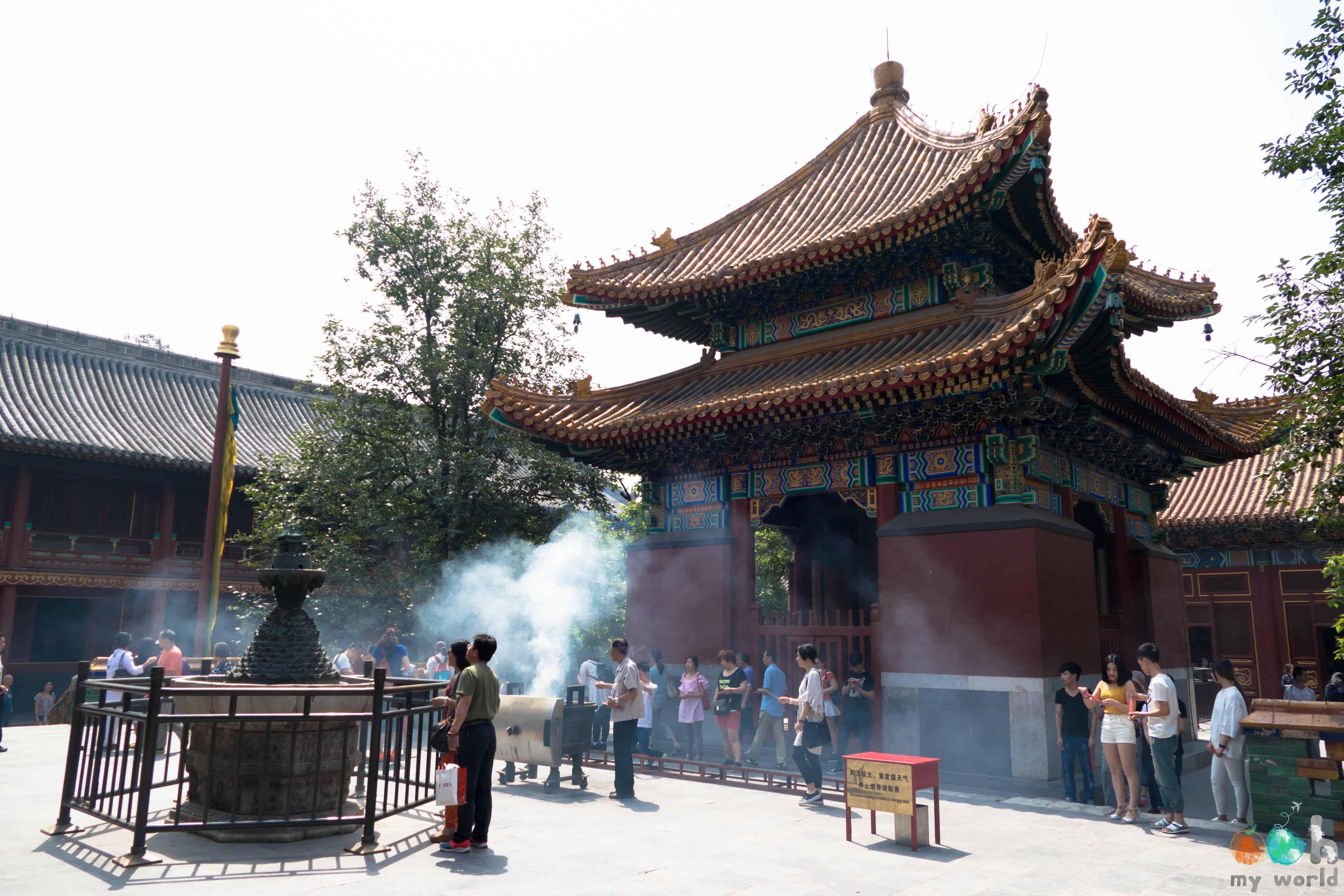 Temple des Lamas Beijing Chine