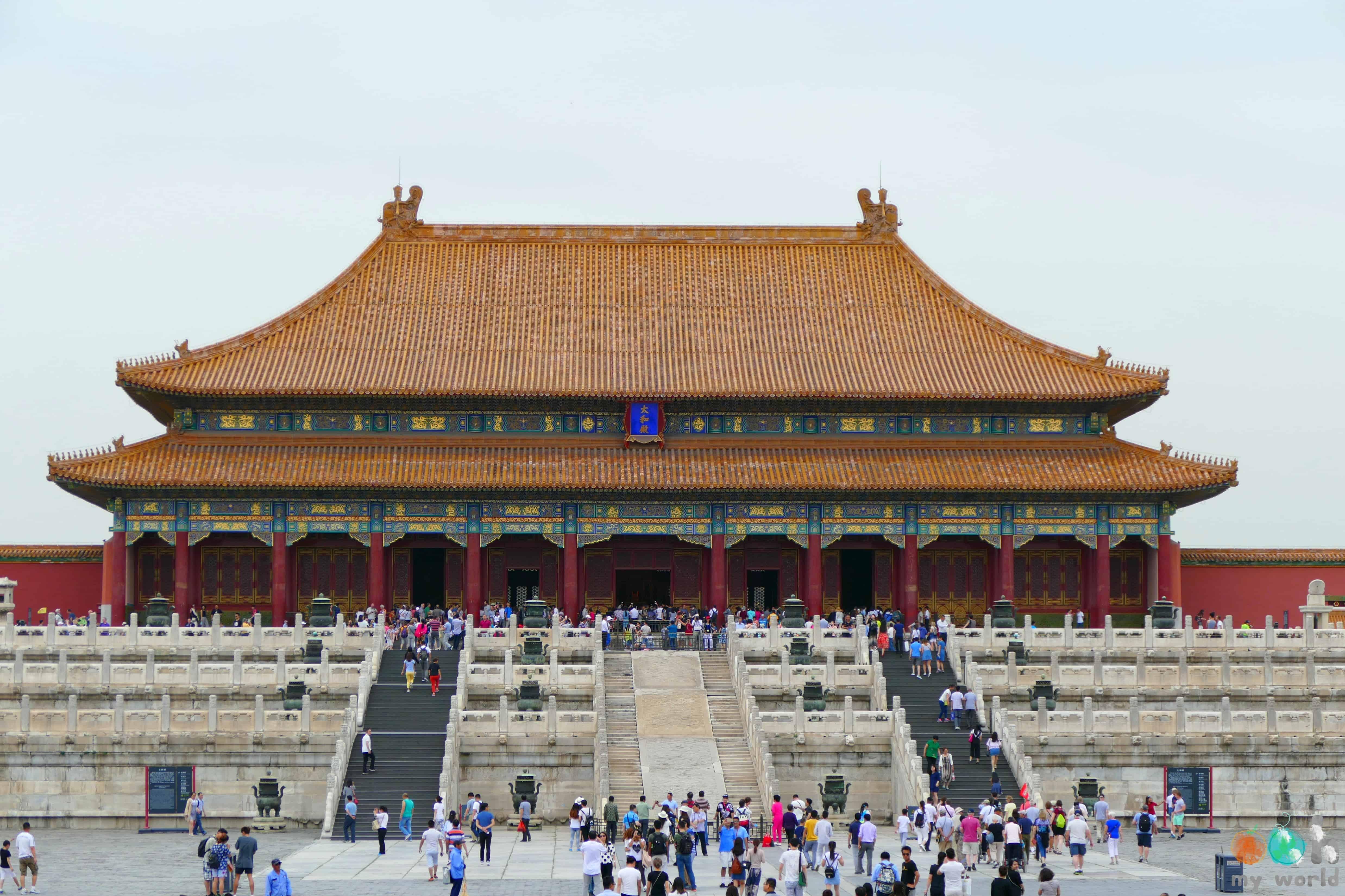 Porte de la Cité Interdite de Pékin