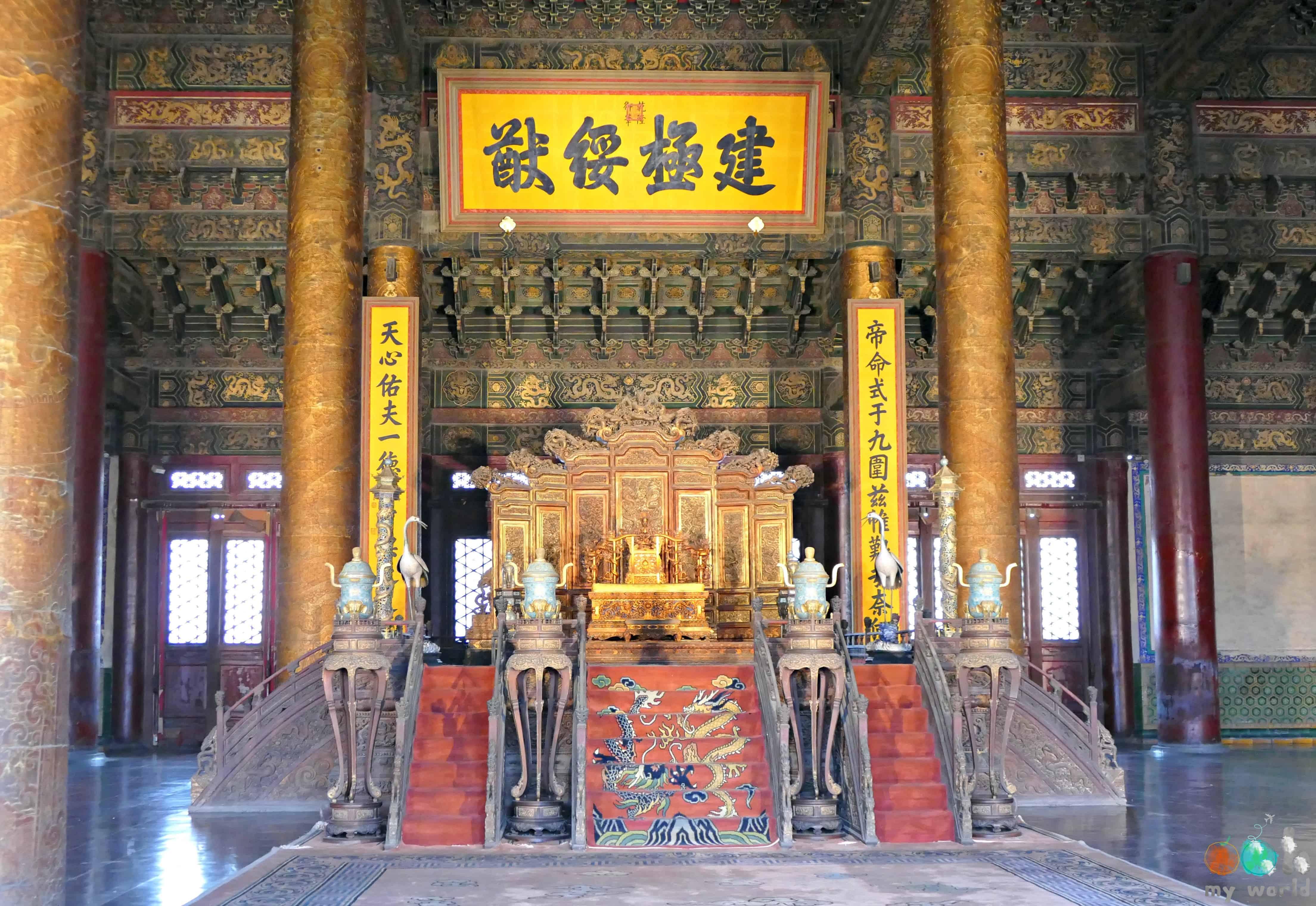 Une des salles du trone de la Cité Interdite de Pékin